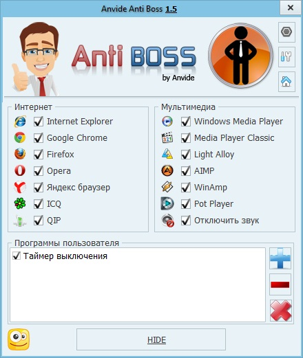 Anvide Anti Boss