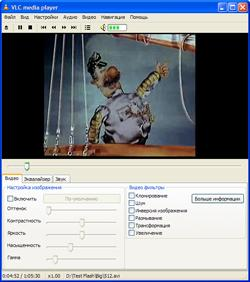VideoLAN VLC media player 0.8.6i