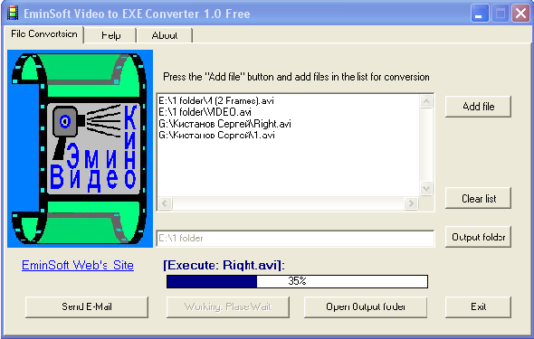 EminSoft Video to EXE converter 1.0 Free